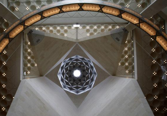 07-Museum of Islamic Arts-Atrium