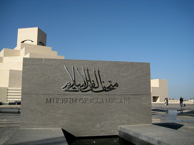 10-Museum of Islamic Arts-Memorial stone