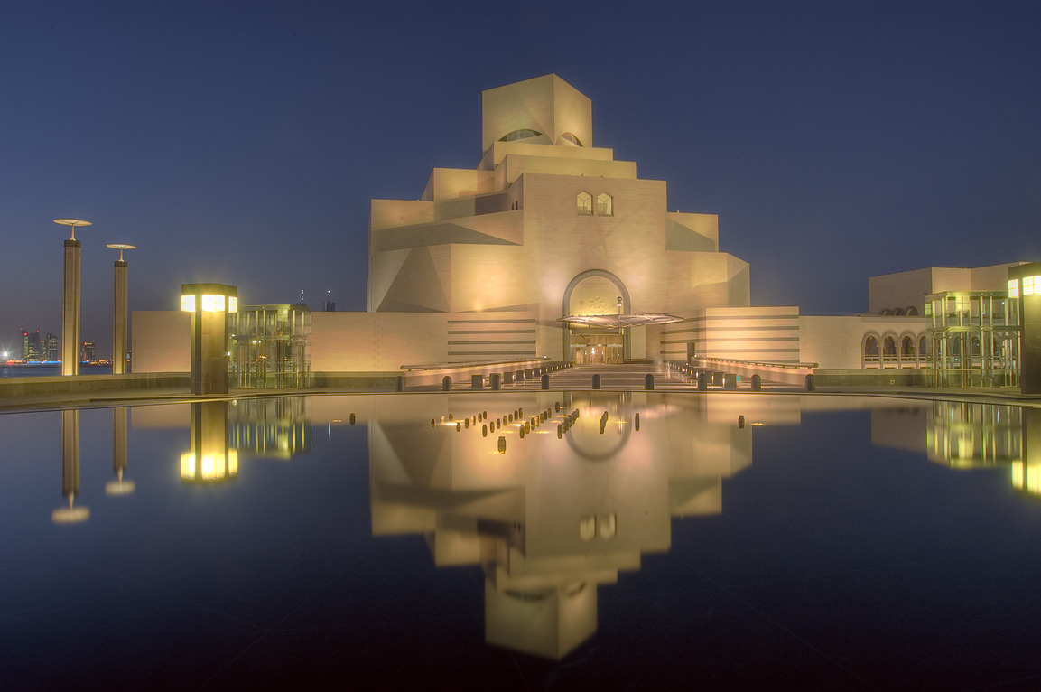 12- Museum of Islamic Arts-Facade at Dusk