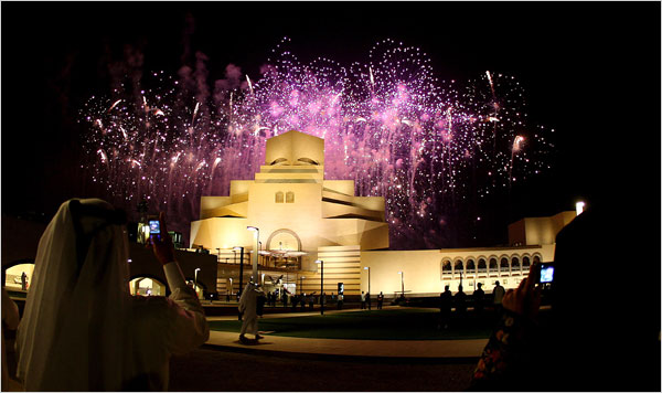 13- Museum of Islamic Arts-Fireworks Lighting
