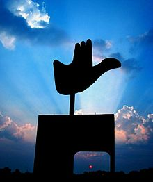 Chandigarh Monument by Corbusier